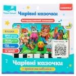 Іграшка Країна Іграшок Планшет Чарівні казочки PL-720-93