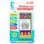 Інтерактивна іграшка Країна іграшок Телефон Зоопарк в асортименті
