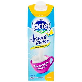 Молоко Lactel Легкий ранок безлактозне ультрапастеризоване 1.5% 1кг - купити, ціни на Ашан - фото 5