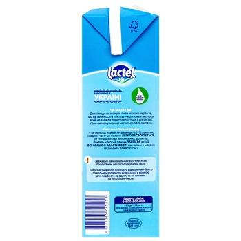 Молоко Lactel Легкий ранок безлактозне ультрапастеризоване 1.5% 1кг - купити, ціни на Восторг - фото 2