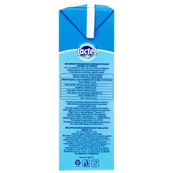 Молоко Lactel Легкий ранок безлактозне ультрапастеризоване 1.5% 1кг - купити, ціни на Восторг - фото 3