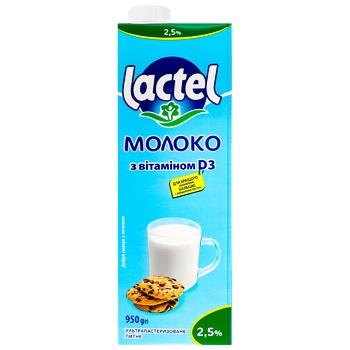 Молоко Lactel с витамином D3 ультрапастеризированное 2,5% 950г - купить, цены на Космос - фото 4