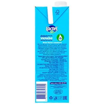 Молоко Lactel ультрапастеризованное с витамином D3 3,2% 950г - купить, цены на Таврия В - фото 2