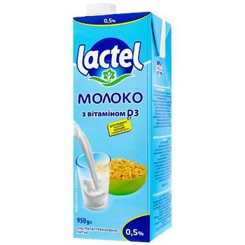 Молоко Lactel с витамином D3 ультрапастеризированное 0,5% 950г