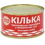 Килька Выгода черноморская разобранная в томатном соусе 240г