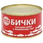Бички Вигода в томатному соусі 240г