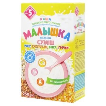 Каша молочна Малишка Суміш рису, кукурудзи, вівса, гречки 250г