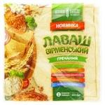 Bakers Technology Armenian Buckwheat Pita 200g