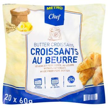 Metro Chef frozen butter croissant 20*60g