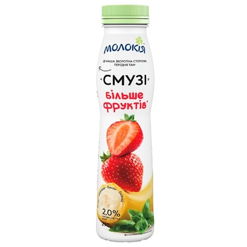 Molokiya Smoothie Strawberry-Banana-Basil Flavored Yogurt 2% 290g