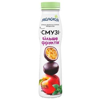 Смузи Молокія Йогурт-Персик-Маракуйя-Мелисса 2% 290г