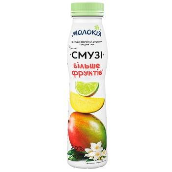 Смузі Молокія Йогурт-Манго-Лайм-Жасмин 2% 290г