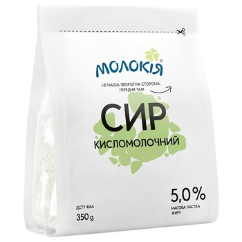 Molokiya Cottage Cheese 5% 350g