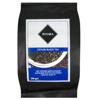 Чай Rioba чорний цейлонський байховий крупнолистовий 250г