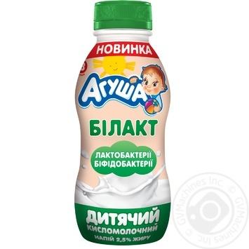 Напиток кисломолочный Агуша Билакт для детей с 8 месяцев 2,5% 200г - купить, цены на МегаМаркет - фото 1
