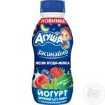 Йогурт Агуша Засинайко Лісові ягоди-меліса для дітей з 8 місяців 2,7% 200г - купити, ціни на Novus - фото 1