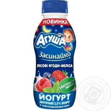 Йогурт Агуша Засыпайка Лесные ягоды-мелисса для детей с 8 месяцев 2,7% 200г - купить, цены на МегаМаркет - фото 1