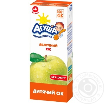 Сок Агуша яблочный без сахара для детей с 4 месяцев 200мл - купить, цены на Фуршет - фото 1