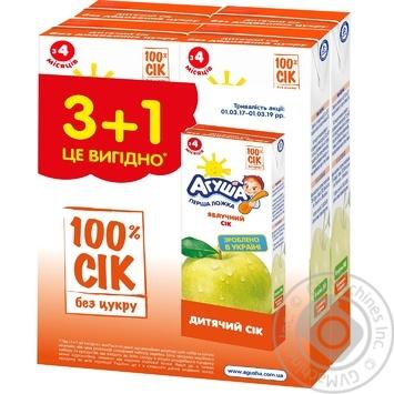 Сок Агуша яблочный для детей с 4 месяцев 4шт*200мл - купить, цены на Novus - фото 1