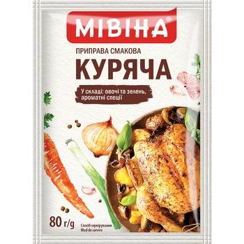 Приправа МИВИНА® Куриная 80г - купить, цены на Фуршет - фото 1