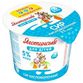 Творог Яготынское для детей с 6 месяцев 5% 100г - купить, цены на МегаМаркет - фото 1