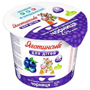Паста сиркова Яготинське для дітей чорниця з 6 місяців 4,2% 100г