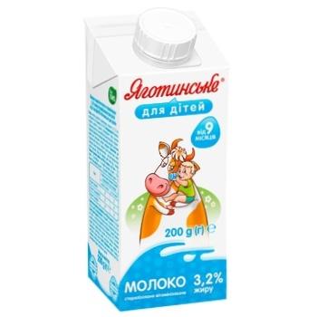 Yagotinske For Children Sterilized Cow's Drinking Vitaminized For 9+ Months Babies Milk 3.2% 200g - buy, prices for CityMarket - photo 1