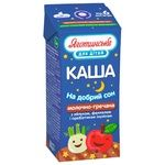 Milk-Buckwheat Porridge with Apple and Fennel 2% 200g