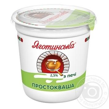 Простокваша 2.5% Яготинська 300г - купити, ціни на Фуршет - фото 1