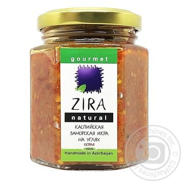 Ікра Zira Natural Каспійська заморська на вугіллі гостра 200г - купити, ціни на Ашан - фото 1