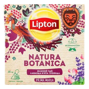 Чай зеленый Lipton Natura Botanica лаванда-мята-роза 20шт*1г