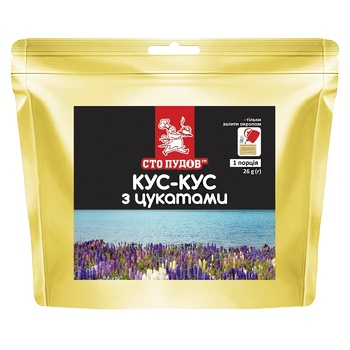 Sto pudiv Couscous with candied fruit 70g