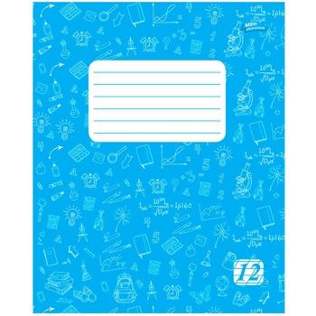 Mriyi zbuvayutʹsya Notebook for notes in cell 12 sheets