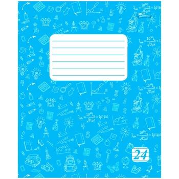 Mriyi zbuvayutʹsya Notebook for notes in line 24 sheets