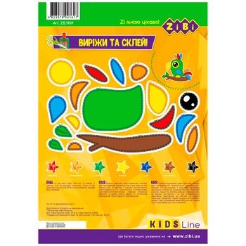 Бумага цветная Zibi Kids А4 7 цветов 14 листов