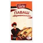 Varto Armenian Pita 210g