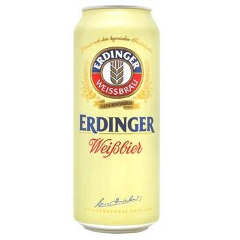 Пиво Эрдингер светлое 500мл