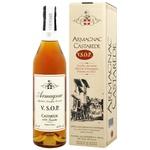 Castarede V.S.O.P. Armagnac 40% 0,7l