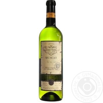 Вино Casa Veche Muscat белое сухое 10-12% 0,75л