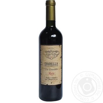 Вино Casa Veche Isabella Moldoveneasca красное полусладкое 9-11% 0,75л - купить, цены на Novus - фото 1