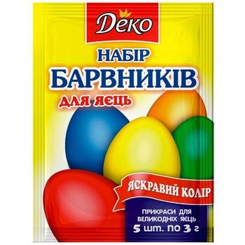 Deko Set of dyes for easter eggs 20g - buy, prices for CityMarket - photo 1