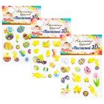 Dobrick Set of Self-adhesive Patterns Easter 3D