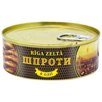 Шпроты Riga Zelta в масле 240г - купить, цены на Ашан - фото 1