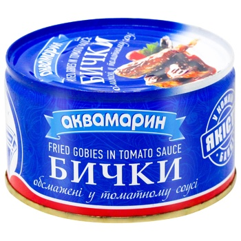 Akvamarin Gobies fried in tomato sauce 230g