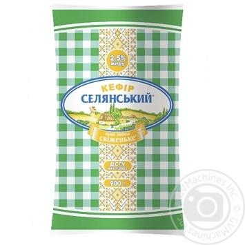 Seliansky kefir 2,5% 900g