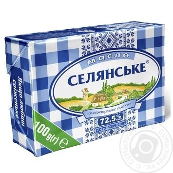 Масло Селянське солодковершкове 72,5% 100г - купити, ціни на Фуршет - фото 1