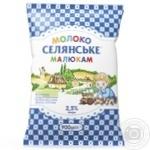 Молоко Селянське Малышам ультрапастеризованное 2.5% 900г - купить, цены на Фуршет - фото 2