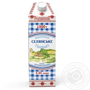 Молоко Селянское Особенное Семейное ультрапастеризованное 2.5% 1,5кг - купить, цены на Ашан - фото 1