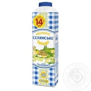 Молоко Селянське пастеризованное 2.5% 950г - купить, цены на Ашан - фото 1