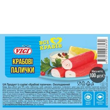 Крабові палички VICI імітація з сурімі охолоджені 100г - купити, ціни на МегаМаркет - фото 1